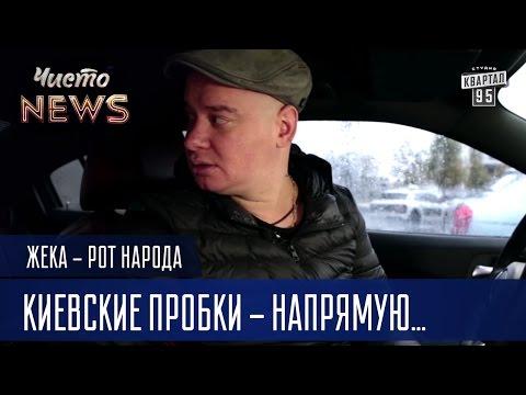 киевские интим знакомства