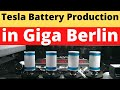 Tesla Shows Sneak Preview of 4680 Battery Production in Giga Berlin