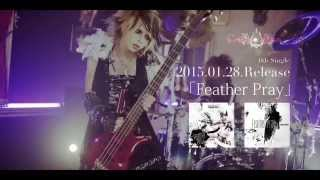 Crimson Shiva 6th Single「FeatherPray」PV SPOT  [2015年1月28日発売]