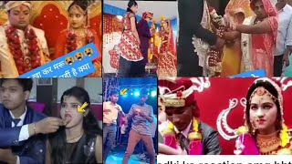 Funny Indian Weddings In 2020 / Suneel Youtuber Again / centrag / Indian Wedding Funny Moments