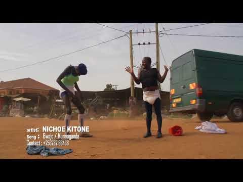 King kong and Seeka Manala dancing Bwojo by Nichoe Kitone