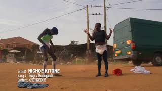 King kong and Seeka Manala dancing Bwojo by Nichoe Kitone