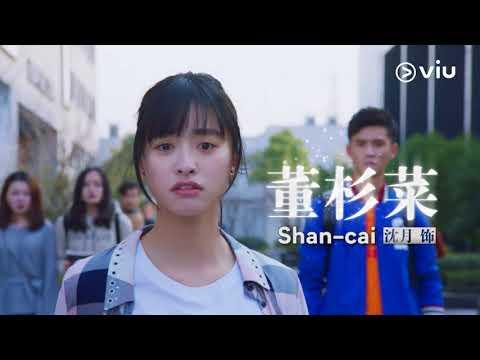 meteor-garden-2018---trailer-1- -drama-china- -starring-shen-yue-&-dylan-wang
