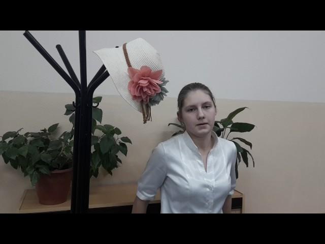 Изображение предпросмотра прочтения – АнжеликаПопова читает произведение «Париж» В.В.Маяковского