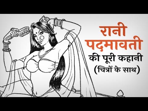 Rani Padmavati Full Story Hindi/Urdu