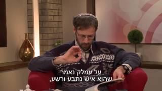 """Голоса Библии   """"Амалек"""" и антисемитизм K3 6"""