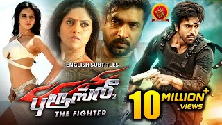 Ram Charan Latest Tamil Action Movie | Bruce Lee The Fighter | Arun Vijay | Rakul Preet | Nadhiya