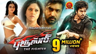 Ram Charan Latest Tamil Action Movie | Bruce Lee The Fighter | Arun Vijay | Rakul Preet | Nadhiya