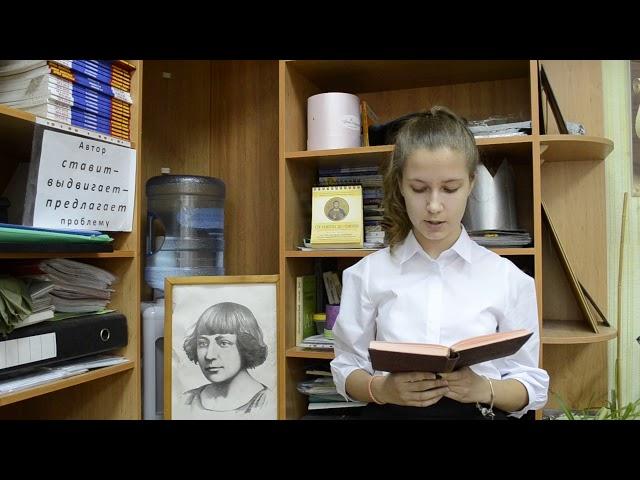 Изображение предпросмотра прочтения – ВикторияСуханова читает произведение «Моим стихам, написанным так рано…» М.И.Цветаевой