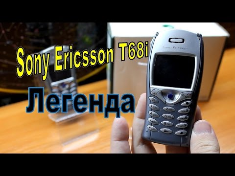 Телефон Sony Ericsson T68i Ретро Мобильный Телефон 2002 года