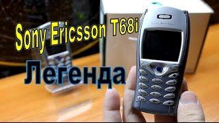 Телефон Sony Ericsson T68i Ретро Мобильный Телефон 2002 года(Телефон Sony Ericsson T68i Ретро Мобильный Телефон 2002 года. Легендарный мобильник компании Sony и Ericsson, обзор телефон..., 2016-01-15T15:49:19.000Z)