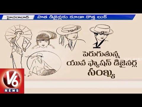 Hyderabad Youth Chooses Fashion Designing As Career V6 News 27 05 2015 Youtube