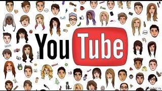 Готовые Идеи Для Видео в YouTube (лучшие идеи для YouTube канала)