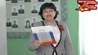 Урок победы. Город Серафимович. 2019 год.