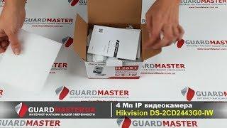 IP-відеокамера Hikvision DS-2CD2443G0-IW │ Розпакування