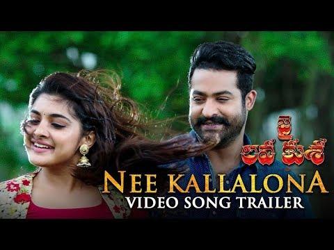 Nee Kallalona Video Song Teaser || Jai Lava Kusa Video Songs | NTR, Nivetha Thomas | Devi Sri Prasad