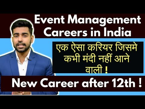 Event Management Career in India | Courses | Salary | Colleg