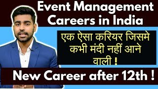 Event Management Career in India | Courses | Salary | Colleges | Best Courses after 12th