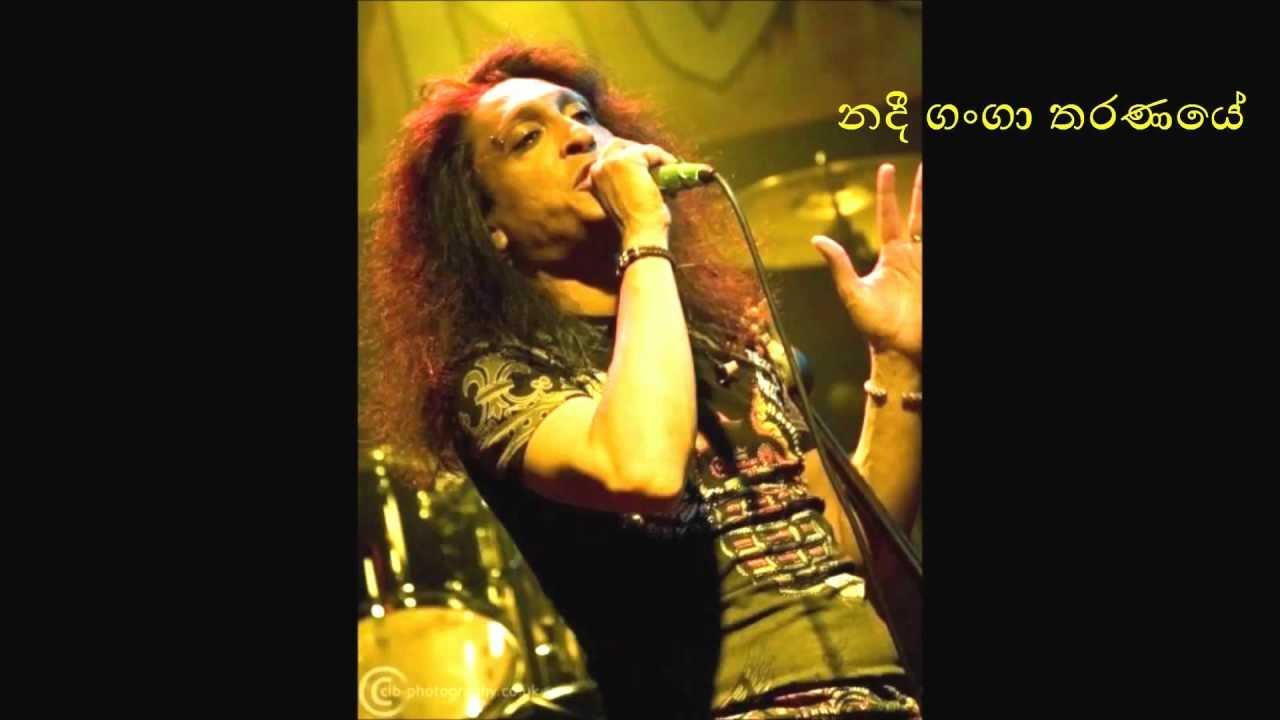 Nadee ganga tharanaye karaoke youtube.