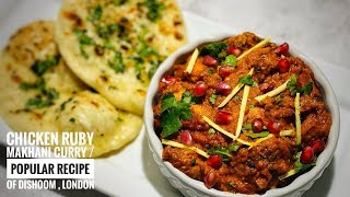 Chicken ruby makhani curry Dishoom ,London signature dish  Home diaries by Anjali
