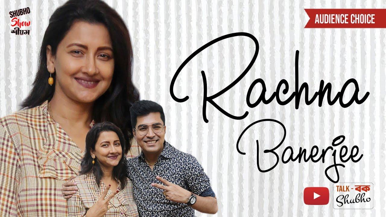 Download Prosenjit Chatterjee-এর সাথে ৩৫ টা ছবি করেছি তার মধ্যে... Didi No 1 | Interview with Rachna Banerjee