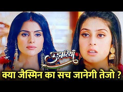 Udaariyan   Fateh को पाने के लिए Jasmine का घिनौना Plan   Upcoming Episode   Latest Update