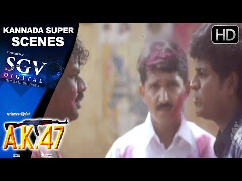 kannada-scenes-|-ak-47-kannada-movie-|-shivarajkumar-super-fight-scenes-|-kannada-scenes