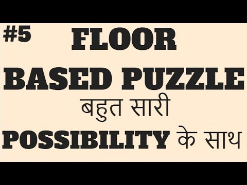 #5 FLOOR BASED PUZZLE WITH LOTS OF POSSIBILITIES || BEST APPROACH TO SOLVE