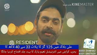 Bahria Town Karachi Updated June 2018 | Malik Riaz |