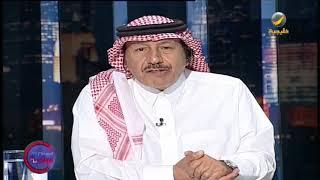 إدريس الدريس: أتمنى على وزارة التعليم نسف كل ما له علاقة بأمجادنا العربية التاريخية من مادة التاريخ