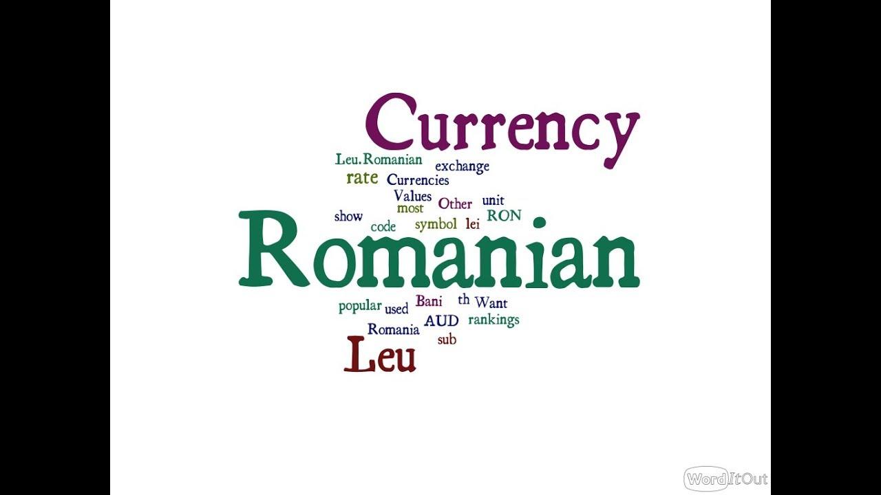 Romanian Currency Leu