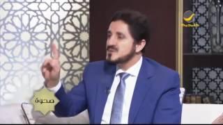 د. عدنان إبراهيم: القرآن سد الباب أمام إراقة الدماء ولم يبحها إلا في حالتين فقط