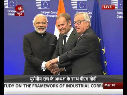 Brussels : 13th India-EU Summit meeting, PM Modi reaches