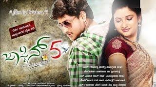 Jasmine 5 Kannada Full Movie | Mohan , Navya | New Latest Kannada Movies