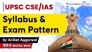 UPSC CSE/IAS Syllabus & Exam Pattern for Prelims & Mains | By Aniket Aggarwal | Unacademy Articulate