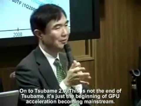 GPU - nvidia supercomputer  #1