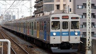 2018/03/11 【カラフルドア】 東急 8500系 8537F 五反野駅