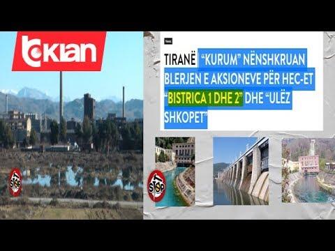 Stop - Kurum/ Kompania qe vjel pasurite e Shqiperise permes gjyqesorit! (15 nentor 2019)