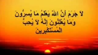 Emotionale Rezitation   Surah Ibrahim   Khalid 'Abd al-Jalil