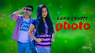 Luka Chuppi : Photo Song |Main Dekhu Teri Photo So so Bar Kude Full Video| Esan | Sangria2019|