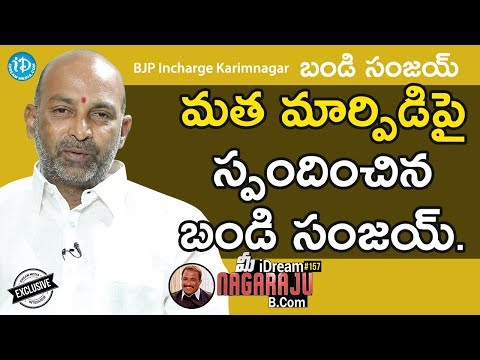 BJP Incharge (Karimnagar) Bandi Sanjay Exclusive Interview || మీ iDream Nagaraju B.Com #157