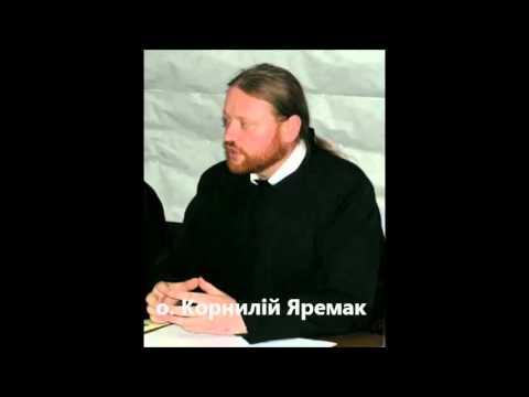 «Про вибір стану»— ієромонах Корнилій Яремак