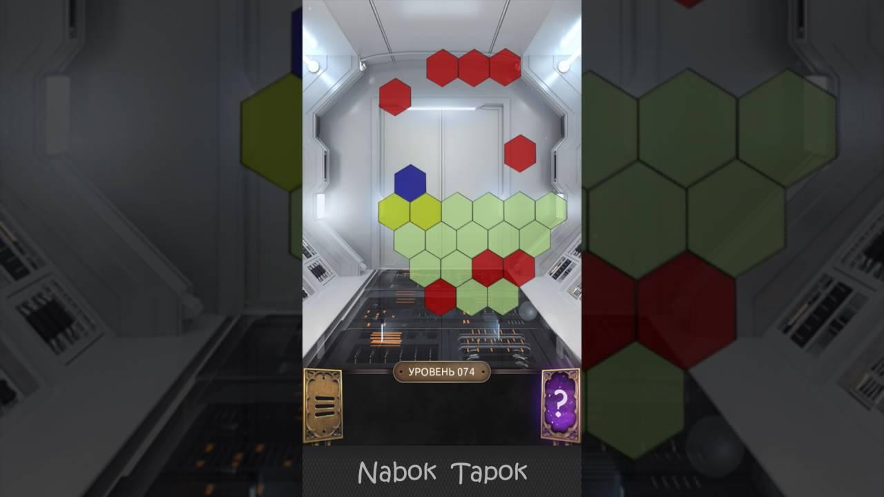 74 Uroven 100 Doors Challenge 100 Dverej Vyzov Prohozhdenie Youtube