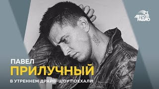 """Павел Прилучный  - каким будет финал сериала """"Мажор"""" и стоит ли ждать продолжения"""