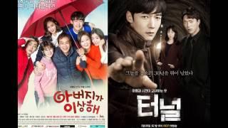 Video Drama Korea Tayang Maret 2017 download MP3, 3GP, MP4, WEBM, AVI, FLV Agustus 2017