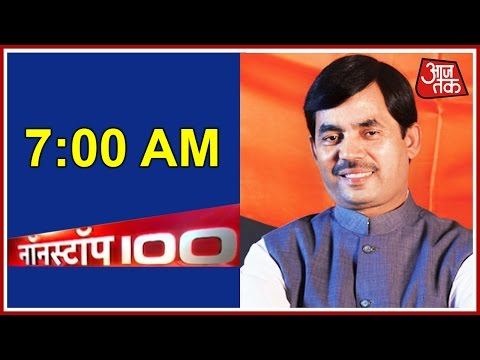Non-stop 100: Shahnawaz Hussain Questions Nitish's Silence On AgustaWestland & More