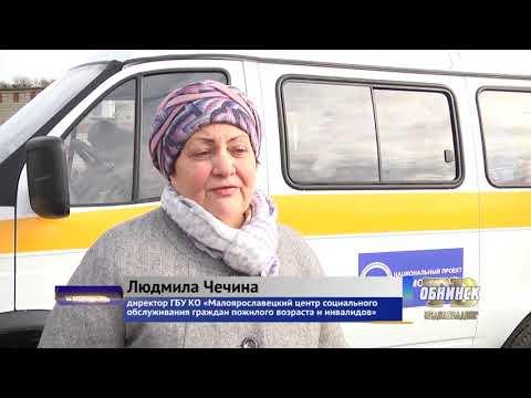 Новости Обнинска 08.10.2019.