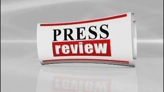 Video Press Review - 30/10/2018 download MP3, 3GP, MP4, WEBM, AVI, FLV November 2018