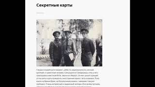 Отзыв Юлии о Яндекс Директ Express-Context