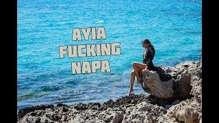 Айя-Напа Кипр 2018 / Ayia NAPA Cyprus 2018